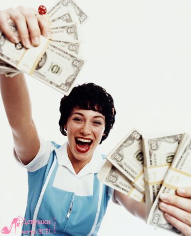 Деньги и девушки пикаперы