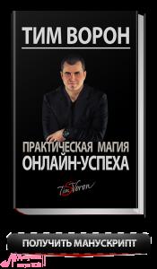 500x854_frint_book