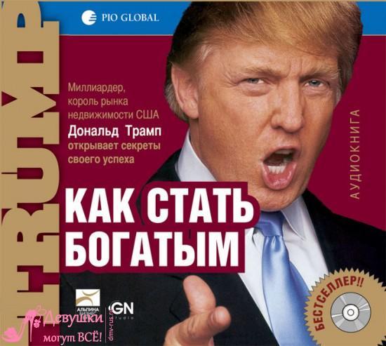 trump-4